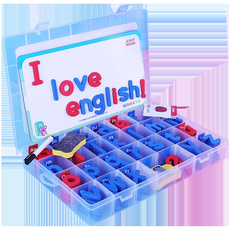 数字冰箱磁性贴儿童早教卡片拼英文字母磁力玩教具大小写英语单词