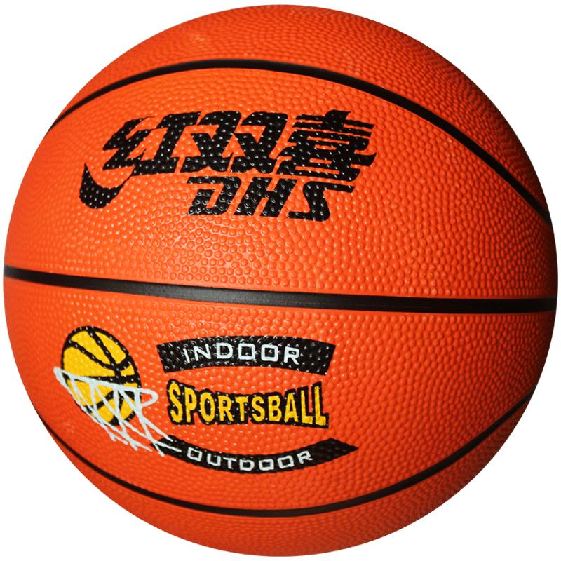 红双喜篮球3号5号小学生幼儿园儿童橡胶蓝球7号室内外水泥地耐磨