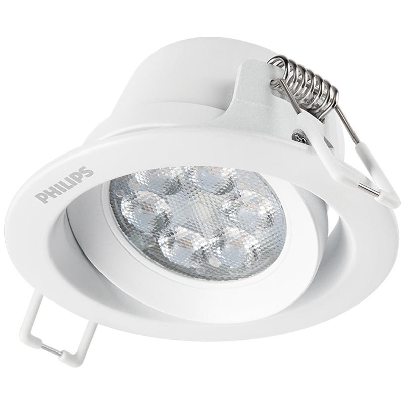 飞利浦led射灯皓动10支装客厅灯性价比高吗
