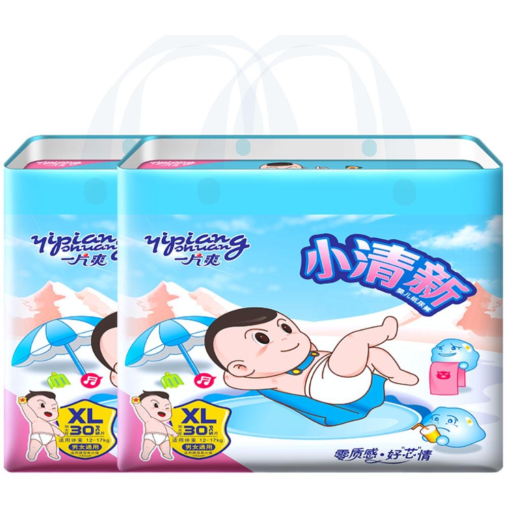 一片爽小清新极薄棉柔婴儿xl尿不湿质量如何