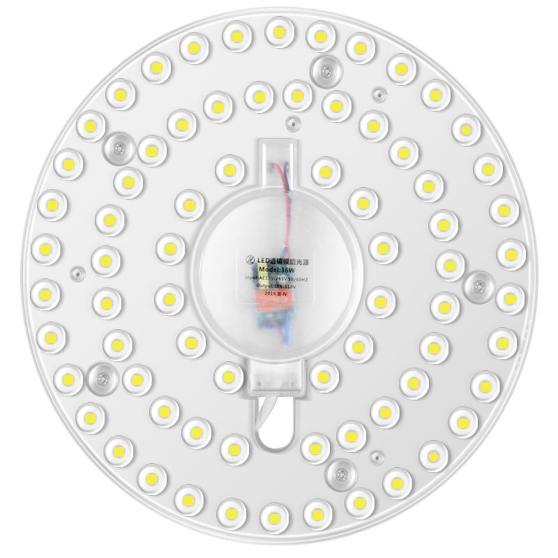 led灯盘吸顶灯灯芯吸顶节能灯灯泡评价如何