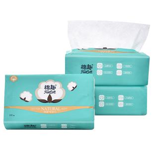 棉趣洗脸巾一次性纯棉加厚洁面巾