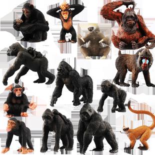 玩模乐仿真动物模型黑猩猩动物玩具