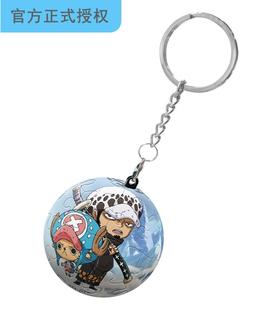 現貨 3D-JP 海賊王立體球型拼圖 塑料鑰匙扣 特拉法爾加·羅 24片