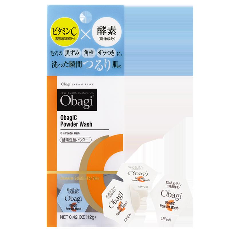 Obagi/欧邦琪日版维CVC酵素洗颜粉12g温和清洁去角质洁面粉