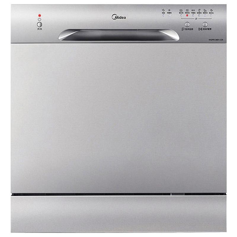 美的w3802h全自动家用8套洗碗机怎么样