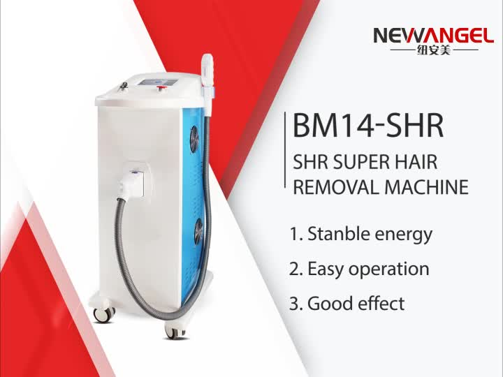 2018 new style super hair removal shr machine with CE approval
