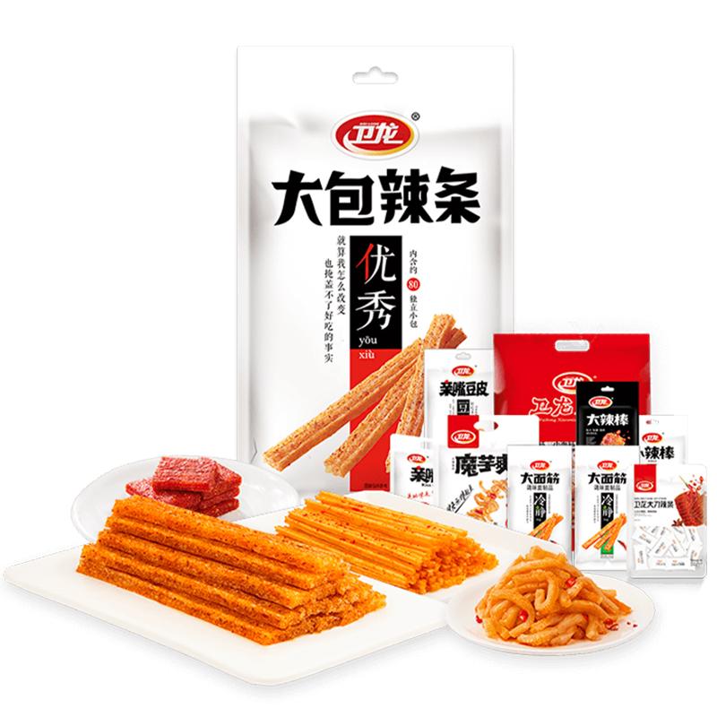 整箱混合小包辣味【卫龙大包辣条】