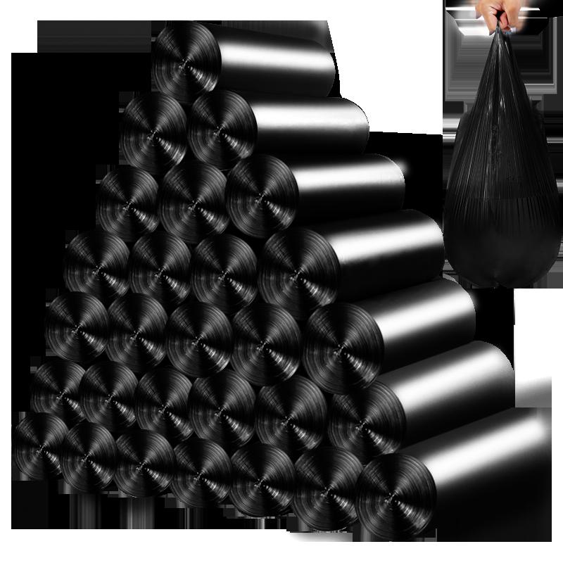 汉世刘家黑色垃圾袋宿舍家用学生加厚一次性塑料大号手提背心式拉