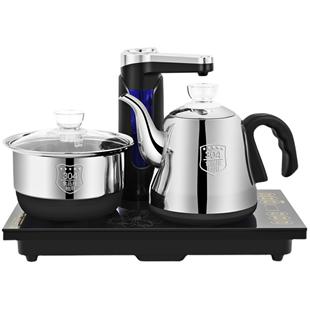 容声全自动上水电热烧水壶泡茶专用抽水茶台一体电磁炉茶具套装器