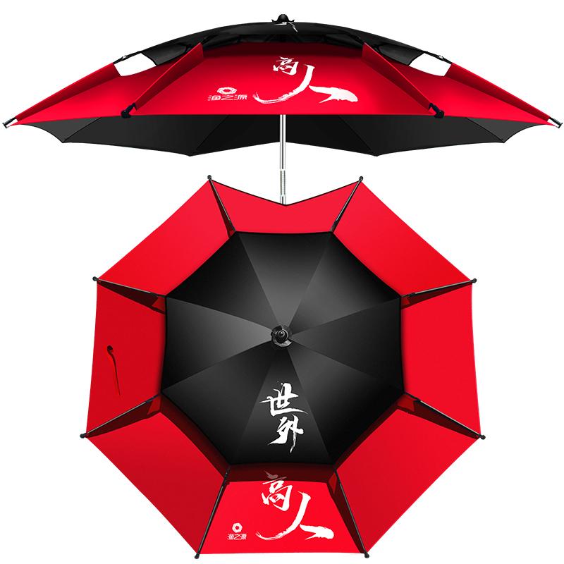 渔之源2021新款钓鱼伞大钓防暴雨伞