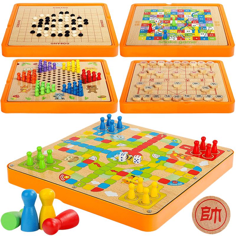 蛇形儿童益智互动桌面6-7-10飞行棋