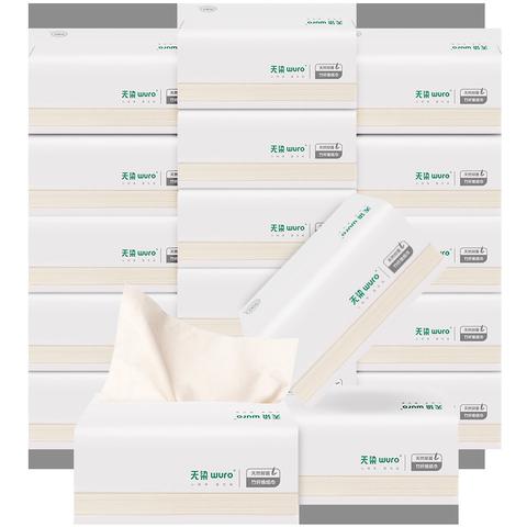 无染小米纸巾抽纸整箱家用卫生纸实惠装面巾纸餐巾纸18包30包可选
