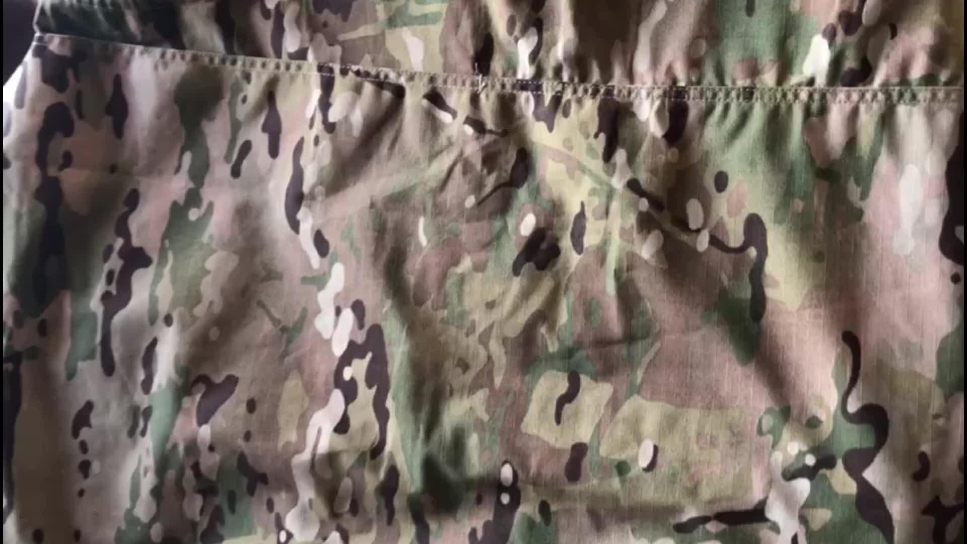 סט אחיד צבא צבאי הסוואה