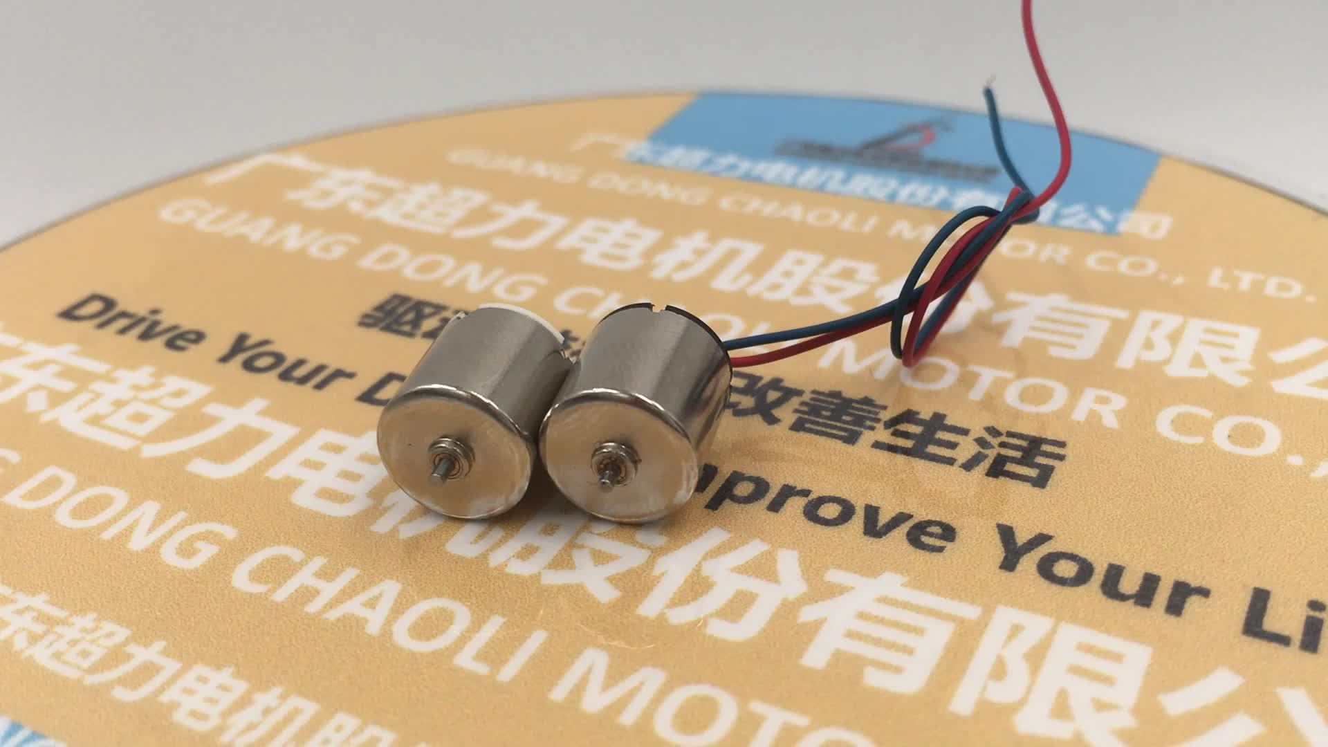 10mm Coreless motor CL-1010 small size for RC boat toys and robot