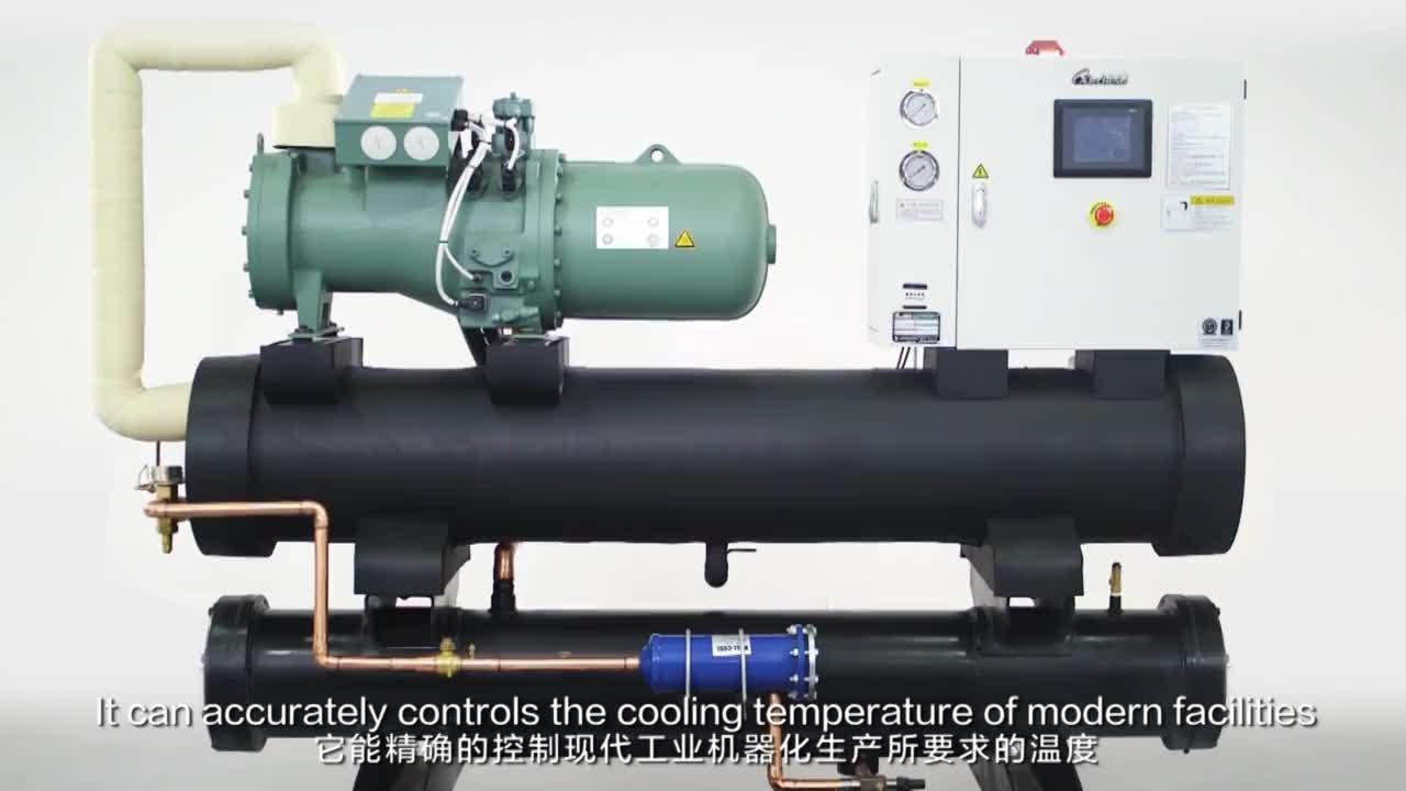 12HP Air cooled อุตสาหกรรมทำความเย็นไกลคอลน้ำระบายความร้อนด้วยสกรูเย็น