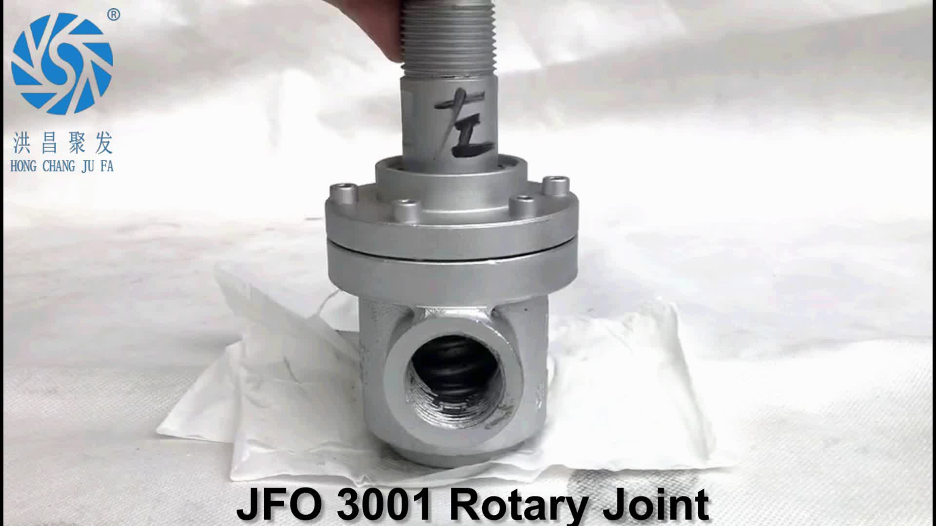Hydraulic/heat transfer rotating water coupling high temperature high pressure rotary joint