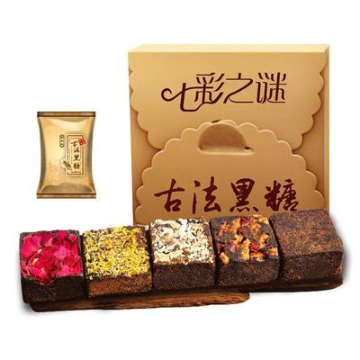 【七彩之谜】拍三件云南古法黑糖姜茶120