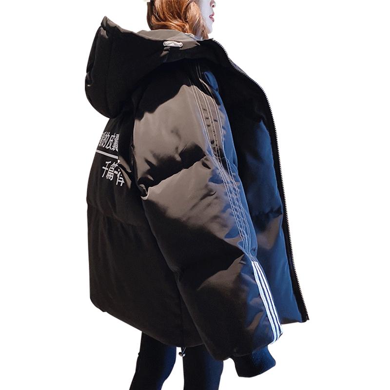 冬季棉袄里面应该穿什么:最简单的低盘发