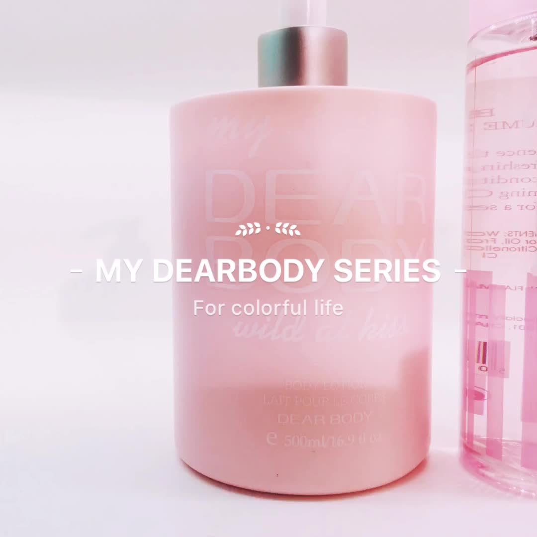 My Dear Body Wild at kiss long time fragrance body mist