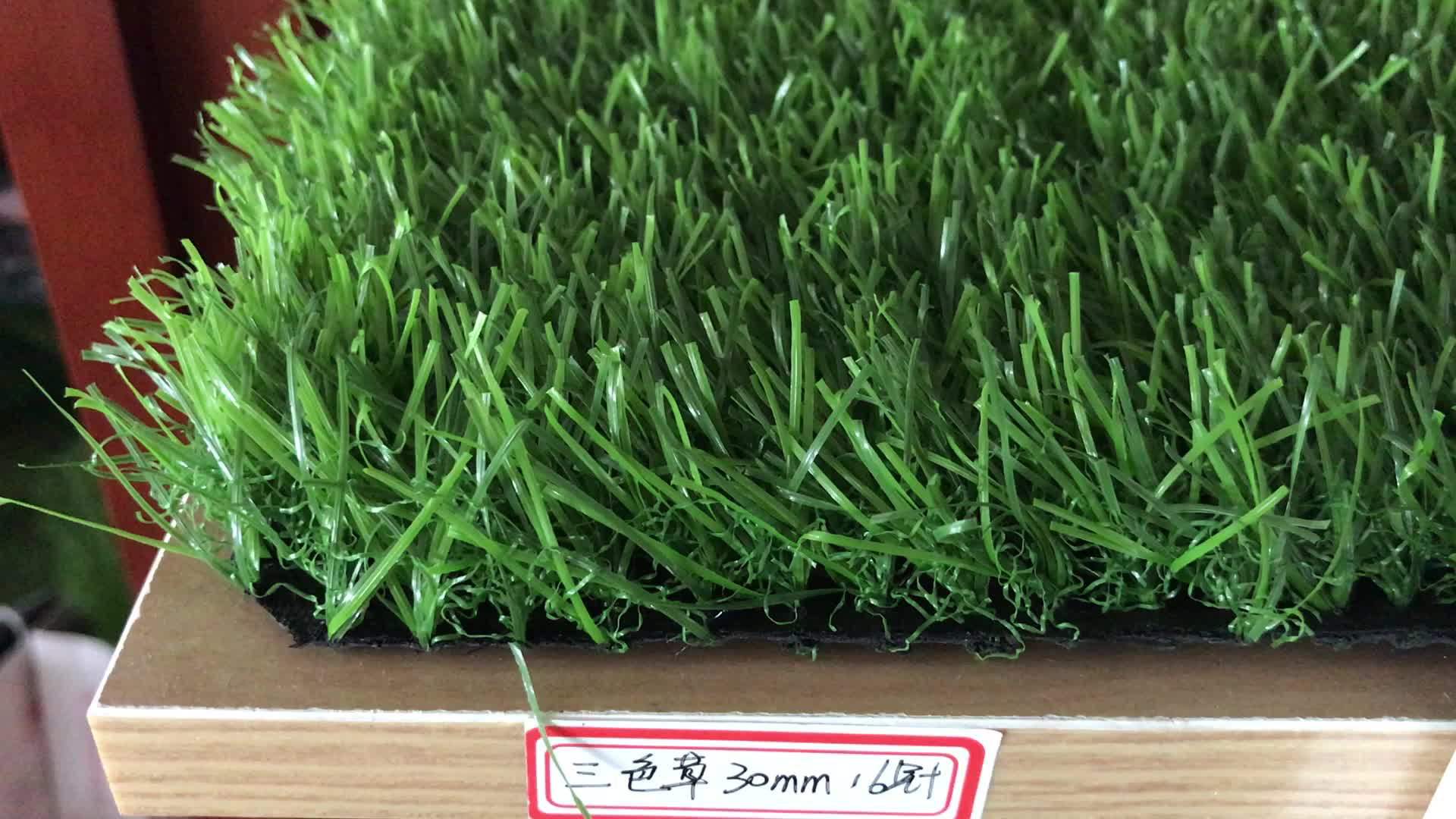 artificial turf china