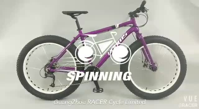 Funsea extreme sport cycle manufacturer wholesale fashion purple 26 inch fat bike cycle adult used fat tire bikes for sale