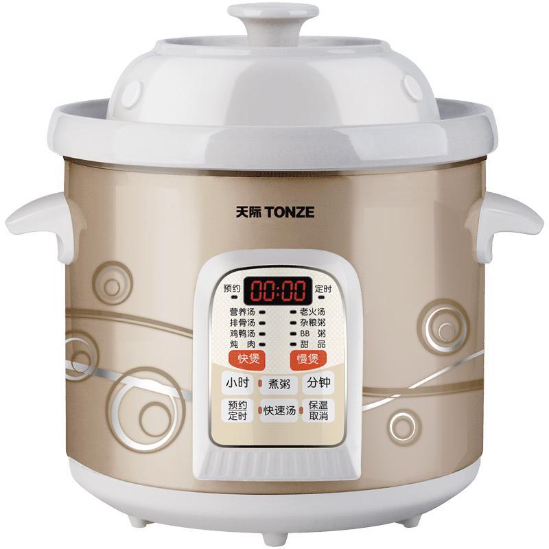 天际炖锅家用陶瓷5l大容量电砂锅评价如何
