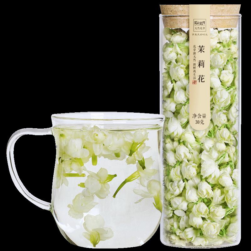 茉莉花茶 2019年新花 花苞茶茉莉干花 孕妇推荐 广西横县顺产茶叶