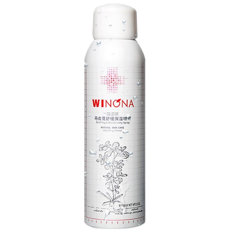 薇诺娜马齿苋舒缓保湿官方爽肤水评价如何