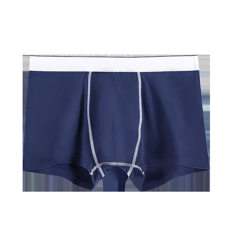 豪门男士内裤男纯棉全棉平角裤四角裤裤衩薄款夏季大码男生短裤头