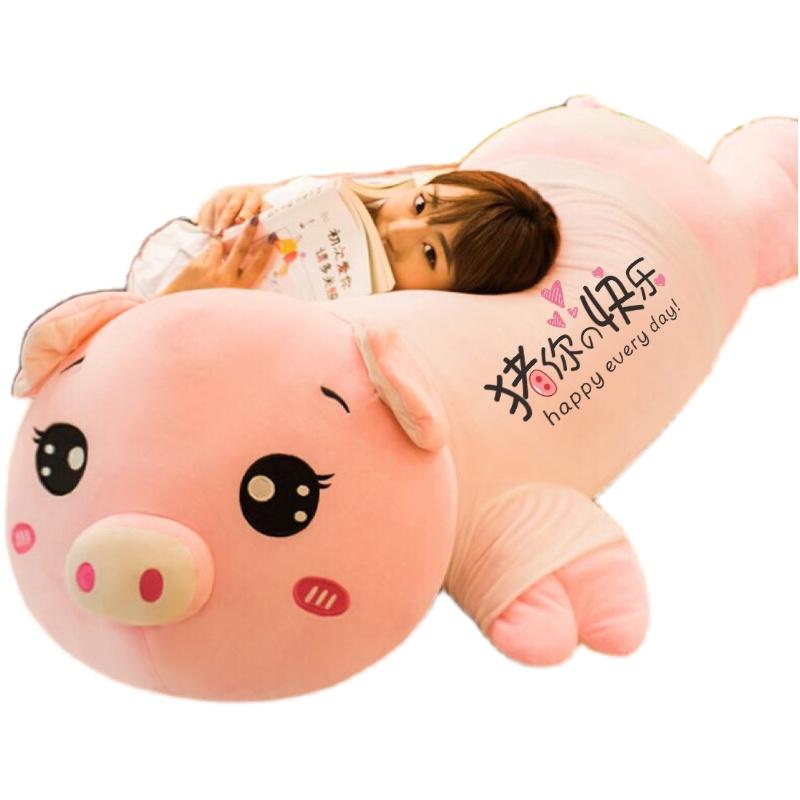 猪公仔毛绒玩具玩偶可爱床上夹抱枕质量如何