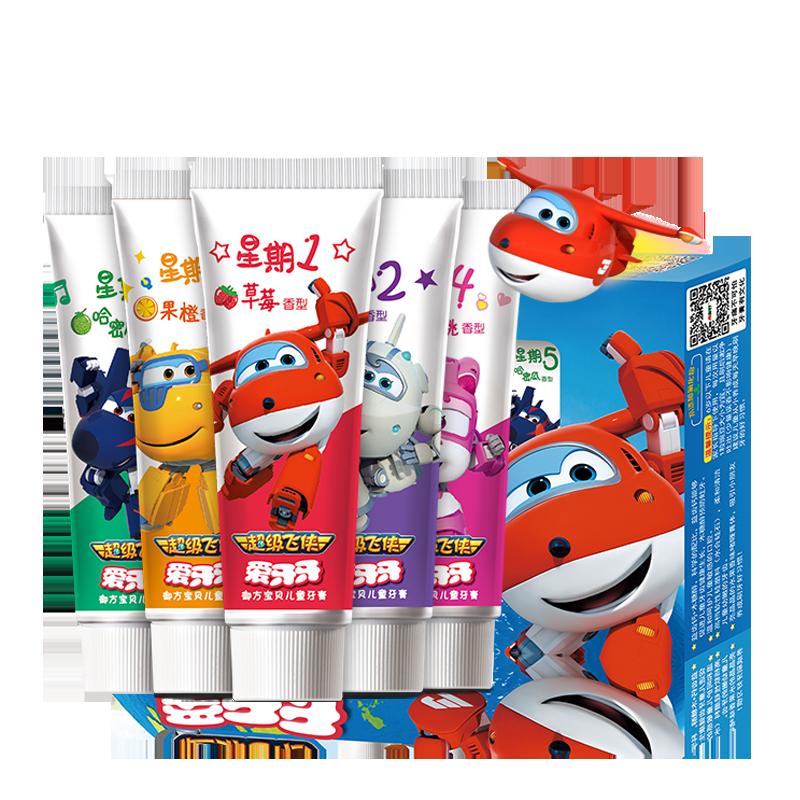 两面针超级飞侠儿童牙膏可吞咽3-6-12岁换牙期防蛀牙膏5支盒套装