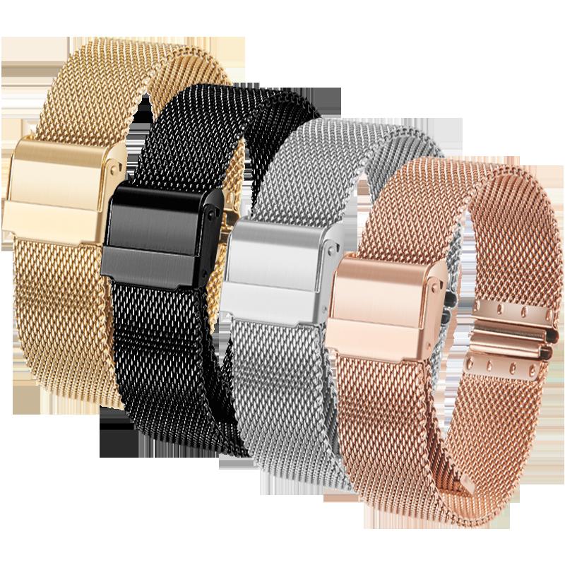海无限代用dw手表带天梭男女米兰不锈钢金属钢带精钢正品通用表链
