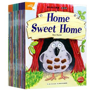 培生幼儿英语提高级全套24册绘本