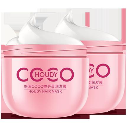 买1送好迪coco营养修护干枯焗油膏