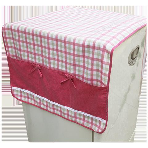 一朵 田园格子布艺冰箱盖巾 双开门冰箱罩多功能冰箱布盖巾