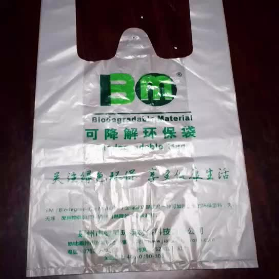 Plastic t shirt bag vest clear plastic bag biodegradable for Clear shirt packaging bags