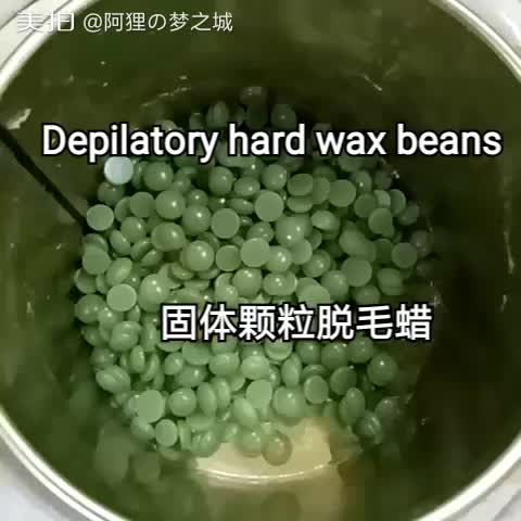 2017 hot sale depilatory hard wax beans for body hair. Black Bedroom Furniture Sets. Home Design Ideas