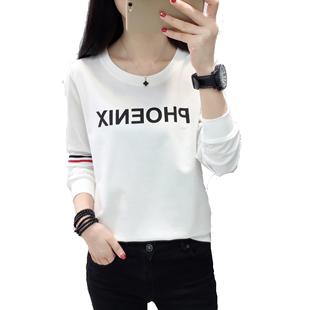 青少年韩版2019秋装长袖t恤打底衫