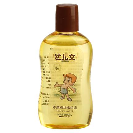 达儿文润肤橄榄油新生儿宝宝抚触油