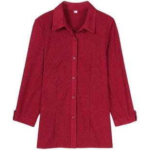 妈妈秋装衬衫婚礼喜庆中袖红色上衣40岁50中老年人春夏衬衣女60岁