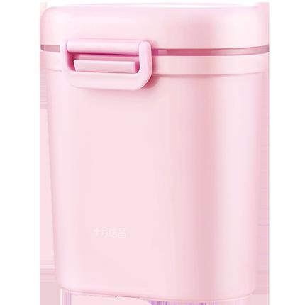 十月结晶奶粉盒外出装奶粉分装盒