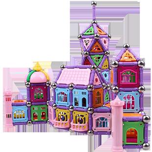 磁力棒儿童益智玩具拼装男女孩积木