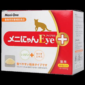 美尼喵红盒日本进口猫胺鼻支赖氨酸