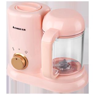 志高蒸煮搅拌一体宝宝料理机辅食机