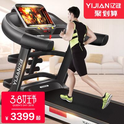 跑步机亿健s900怎么样新品特惠
