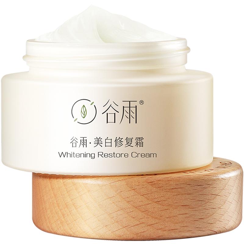 谷雨美白奶罐修护面霜护肤提亮乳液面霜敏感肌补水淡斑夏季保湿女
