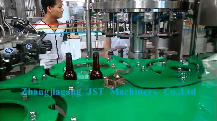2000 BPH Glass bottle automatic beer factory