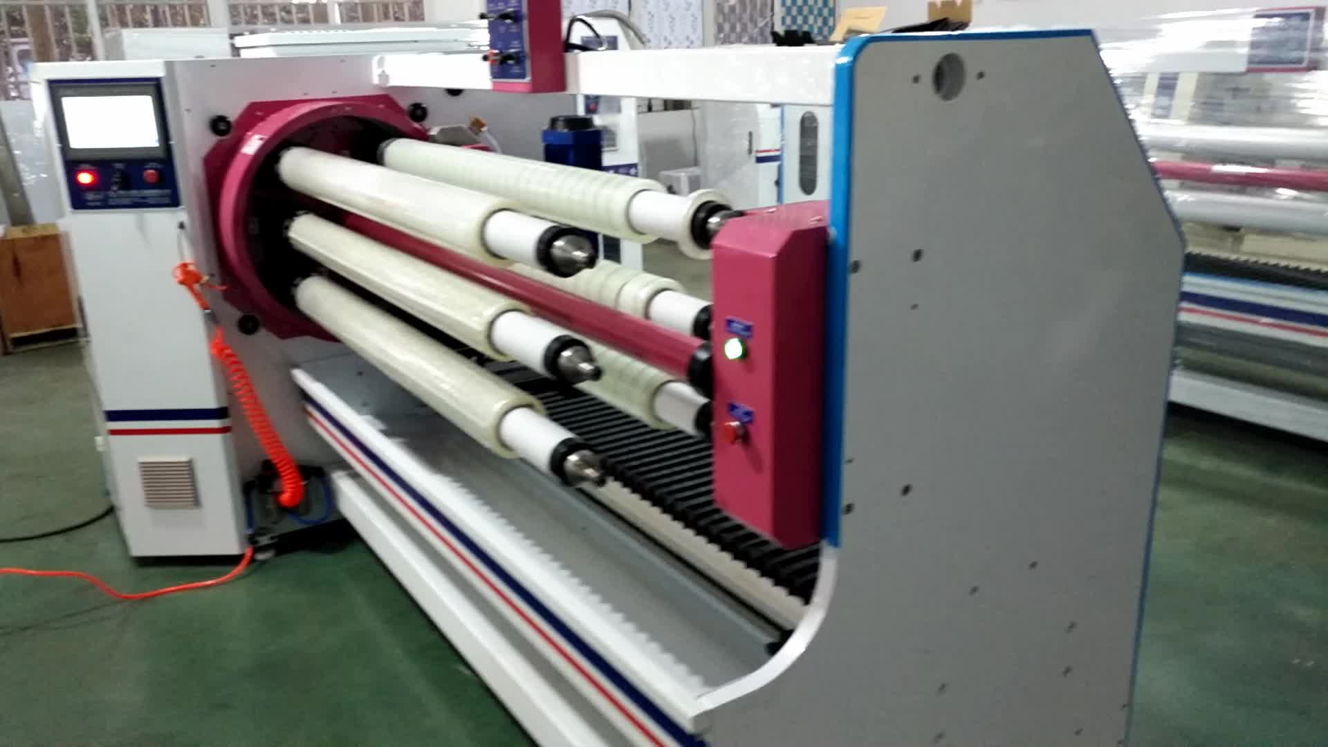 高速boppガムテープログロールスリッター機/カートンシールテープスリッター