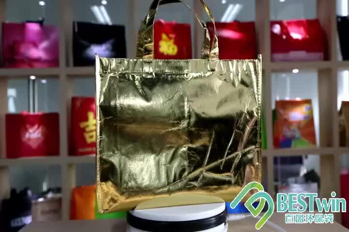 ポリプロピレンラミネート広告のための銀色のキャリーバッグ